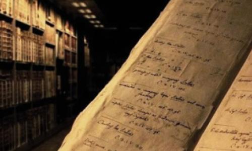 archives-vatican
