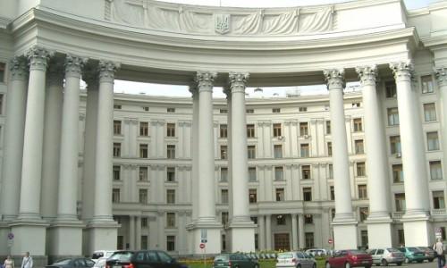 Le ministère des Affaires étrangères à Kiev