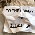 bibliotheque-Liban-Beyrouth
